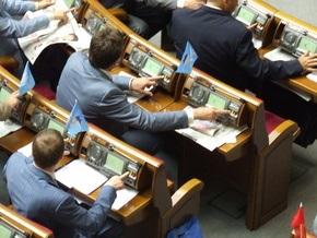 Рада проголосовала за выделение еще 32 млрд на реформирование ЖКХ
