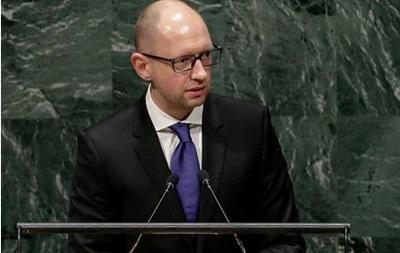 На заседании Генассамблеи ООН Яценюк обратился с речью к Путину