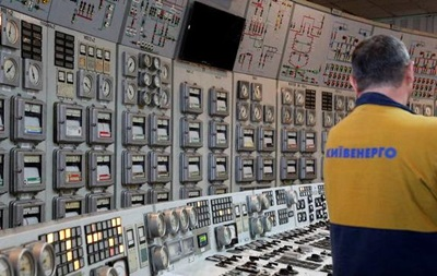 В Киеве передумали отключать электричество в ближайшие дни