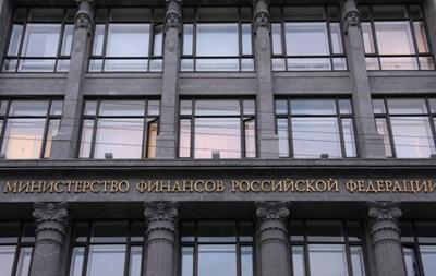 Россия подозревает Киев в намерении избежать возврата долга по облигациям