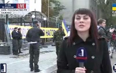 Под посольством РФ требуют отпустить задержанного на Марше мира украинца