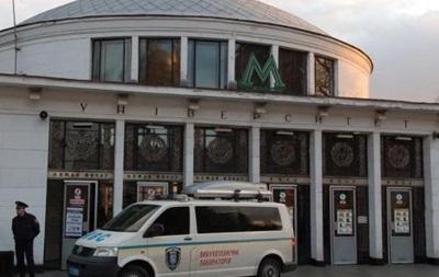 Станцию столичного метро Университет закрыли из-за сообщения о минировании