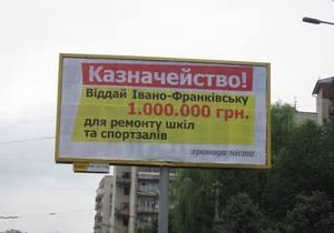 новосты Сум - протесты - Сумы присоединились к акции Казначейство, отдай городу деньги