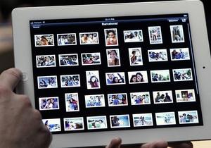 Цифровая классика: Пьесы Шекспира превращают в мультимедиа-приложения