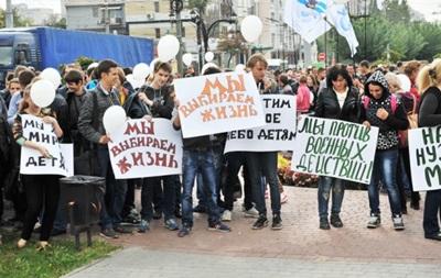 В Николаеве митинговали за мир в Украине