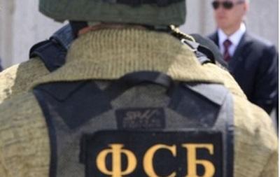 В России сторонников федерализации признали террористами