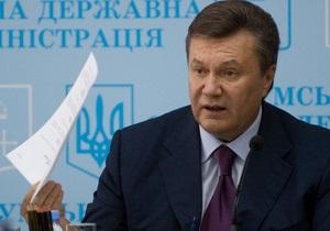 Янукович отчитал Азарова за платные админуслуги на госпредприятиях