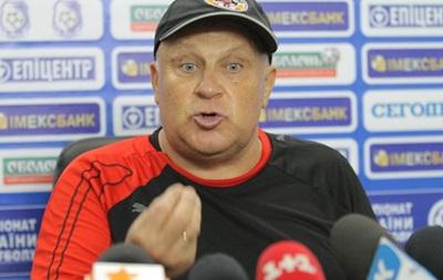 Тренер Волыни: В Днепропетровске будут нас топтать