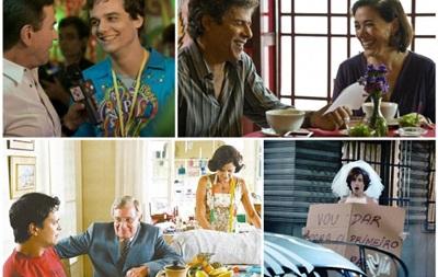 В Киеве пройдет фестиваль бразильского кино