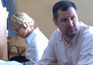 Адвокат: После оглашения седьмого тома будет понятно, что Тимошенко не причиняла убытков