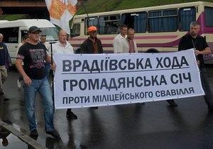 Участники шествия из Врадиевки штурмовали РОВД Фастова