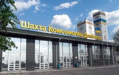 При восстановлении шахты  Комсомолец Донбасса  погиб горняк