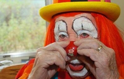 Скончался старейший в мире клоун