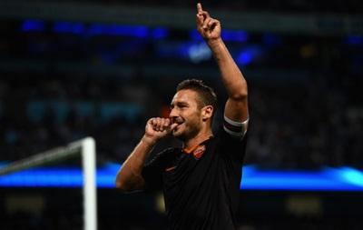 Легендарный Франческо Тотти установил рекорд Лиги чемпионов
