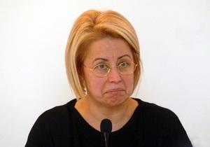 Герман предложила создать реестр чиновников,  репрессированных оранжевым режимом