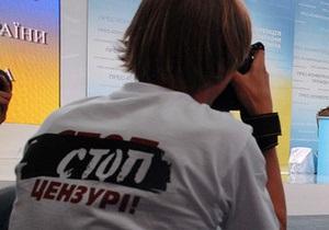 Украинские журналисты сфотографировались в знак протеста против ущемления свободы слова