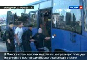 Милиция Беларуси задержала более 450 участников акций протеста