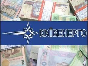Киевэнерго ликвидировала последствия стихии в Киеве
