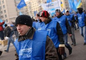 Сторонники Януковича переместились от Центризбиркома к ВАСУ