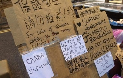 В сети появилась группа Антимайдана Гонконга