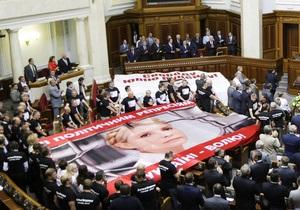 Оппозиция заблокировала трибуну парламента: Часа вопросов к правительству не будет