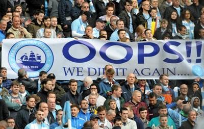 Манчестер Сити возместит своим фанатам стоимость билетов, купленных на матч с ЦСКА