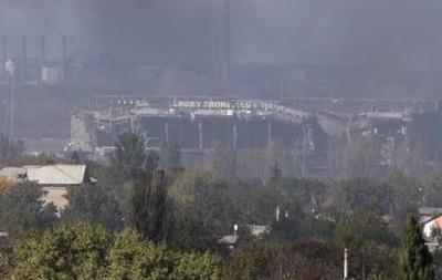 В аэропорту Донецка провели частичную ротацию, завезли оружие - Минобороны