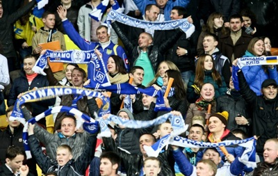 На матче Динамо – Шахтер ожидается рекордное количество фанатов