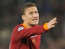 Серия А: Рома не оставляет шансов Парме