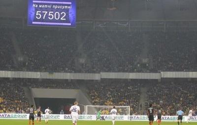 Матч Динамо – Шахтер посетило рекордное количество фанатов