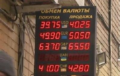 Уже за 40 . Что думают россияне о падении курса рубля - репортаж