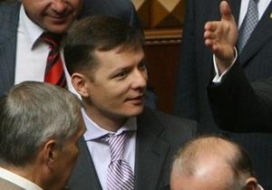 Ляшко убежден, что Тимошенко боится конкуренции в его лице