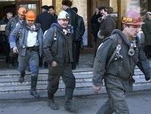 На шахте в Донецкой области произошел взрыв: есть пострадавшие