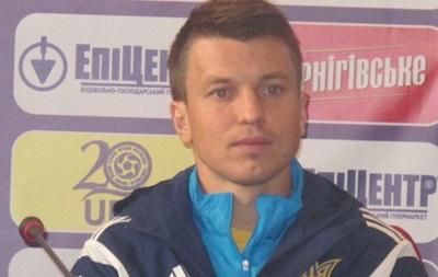 Полузащитник сборной Украины: Сейчас самое главное в коллективе восстановить ауру