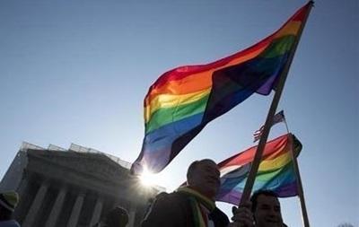 В пяти штатах США легализованы однополые браки