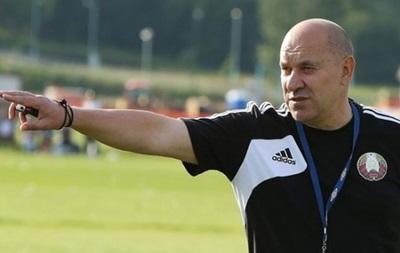 Тренер сборной Беларуси назвал проблемы команды перед матчем с Украиной
