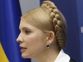 Тимошенко заявила, что МВФ принял все обращения Украины