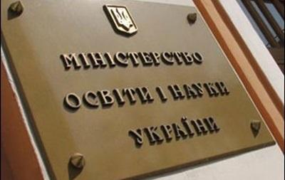 Три университета переводят из Донбасса
