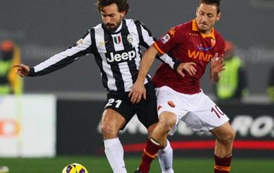 В Италии дисквалифицировали главного арбитра матча Ювентус - Рома