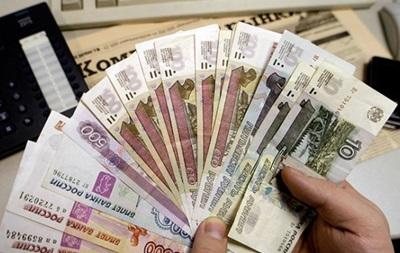 Российский рубль вновь упал до рекордно низкого уровня