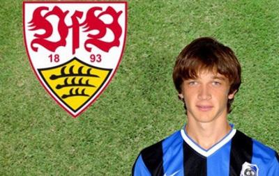 Украинский футболист подпишет контракт со Штутгартом - источник