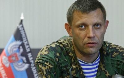 В ДНР нет информации об отставке  премьера  Захарченко