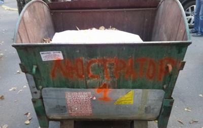 Антикоррупционные законы не остановят  мусорную люстрацию  - эксперт
