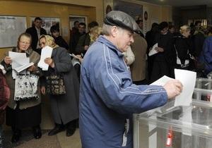 Единый Центр заявляет о своей победе в Закарпатье