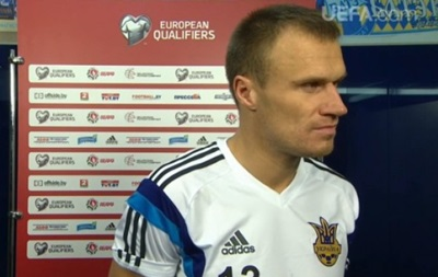 Защитник сборной Украины: Наша задача - попадание на Евро-2016
