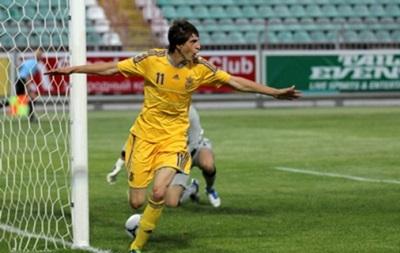 Нападающий сборной Украины: Считаю, что мы заслуженно победили Беларусь