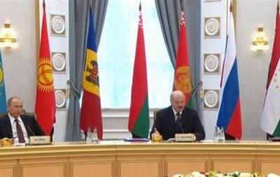 Заседание Совета СНГ - полное видео