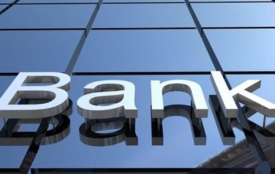 Ненужные банки