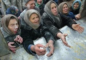СМИ: Кабмин может ввести продуктовые карточки для украинцев