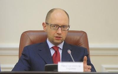 В Украине проверят имущество чиновников, судей и прокуроров